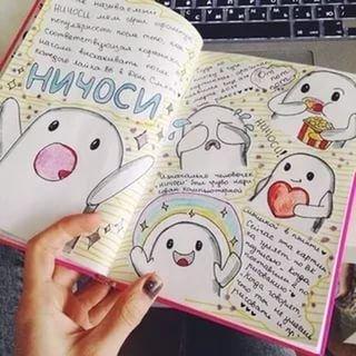 Рисунки для скетчбука для начинающих » Как рисовать ...